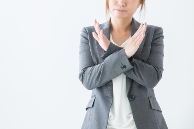 破産管財人との対応における注意事項