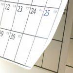 刑事事件の逮捕・勾留・保釈と土日祝日の関係